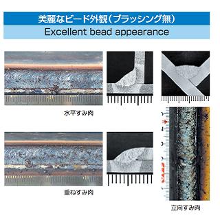 【当日出荷】神戸製鋼(KOBELCO)溶接棒 Z-44